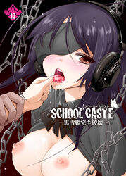 accel_world black_hair blindfold blush bondage brown_eyes chains cover cover_page doujin_cover drooling headphones helpless kuroyukihime long_hair looking_at_viewer nipples one_eye_covered open_clothes open_shirt saliva school_uniform shirt slave tehen text tongue_grab translation_request