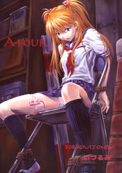 asuka_langley_sohryu blue_eyes bondage clothes cover cover_page footwear hair highres izurumi long_hair mogudan neon_genesis_evangelion panties school_uniform serafuku sex_toy socks underwear uwabaki vibrator vibrator_under_panties
