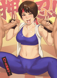 2boys blush breasts brown_eyes brown_hair capri_pants censored cleavage cum cum_in_mouth cum_on_body cum_on_breasts cum_on_hair cum_on_tongue cum_on_upper_body double_handjob double_v eyebrows facial female group_sex handjob headband highres king_of_fighters large_breasts lips maou_alba midriff mosaic_censoring multiple_boys multiple_penises navel open_clothes pants parted_lips penis pussy_juice_stain ryuuko_no_ken short_hair sleeveless smile spandex sports_bra sweat threesome toned tongue tongue_out v yuri_sakazaki