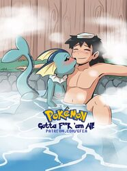 1boy 1girl anthro armpits ass black_hair blush breasts canine closed_eyes distracting_watermark eeveelution female furry gfea_(artist) handjob hot_spring human human_on_anthro interspecies male mammal nintendo nipples no_nipples nude open_mouth pokemon satoshi_(pokemon) sex short_hair smile straight tail text vaporeon video_games water watermark