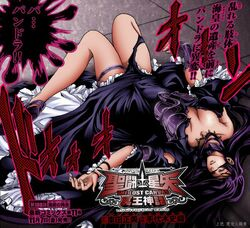 black_dress black_hair female legs long_hair pandora_(saint_seiya) saint_seiya