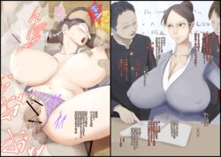 anal before_and_after bottomless breast_grab breast_sucking breasts brown_hair censored cum double_penetration female gangbang glasses hair_bun huge_breasts huge_filesize instant_loss_2koma mature multiple_boys nipples panties penis sequential sex teacher terai_daikichi text translation_request underwear vaginal_penetration