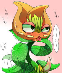 blush feline flora_fauna flower hybrid japanese_text jojo's_bizarre_adventure kamiura_(artist) male male_only mammal penis plant saliva stand_(jjba) stray_cat sweat text tongue tongue_out
