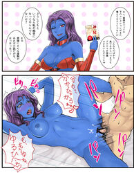 before_and_after blue_skin blush breasts censored cleavage female instant_loss_2koma long_hair negiraux nipples one_eye_closed purple_hair red_eyes sequential sex tears text translation_request vaginal_penetration