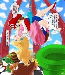 angry angry_sex blush breath clothed_sex crown donkey_kong dress earrings jewelry mario princess_peach rope sex stuffed_toy super_mario_bros. tears translation_request warp_pipe yoshi