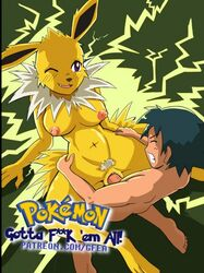 1boy 1girl anthro anthrofied areolae big_breasts black_hair blush canine closed_eyes distracting_watermark eeveelution electricity electrocution fangs feet female furry gfea_(artist) green_background human interspecies jolteon male mammal navel nintendo nipples nude orgasm penetration penis poképhilia pokemon pokemorph pubic_hair purple_eyes satoshi_(pokemon) sex short_hair smile straight tail text toes video_games watermark wink yellow_fur