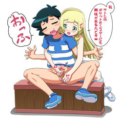 1boy 1girl black_hair blonde_hair blush boots bottomless braid censored closed_eyes clothed dress erection eyelashes female from_behind green_eyes handjob heart kousaka_jun lillie_(pokemon) nintendo open_mouth penis pokemon pokemon_sm reach_around satoshi_(pokemon) shirt shoes short_hair sitting smile spread_arms spread_legs straight striped striped_shirt testicles text tongue translation_request white_background