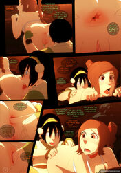 2girls anal_fingering anilingus avatar_the_last_airbender comic female licking oral sillygirl sinner speech_bubble toph_bei_fong ty_lee yuri