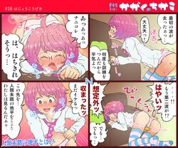 4koma ahoge blush comic couch female glasses gradient_hair half-closed_eyes heavy_breathing homura_hinase indoors masturbation_through_clothing multicolored_hair navel necktie original panties pink_hair purple_hair school_uniform striped striped_legwear striped_panties sweat top-down_bottom-up translation_request trembling underwear