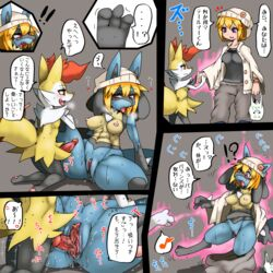 ! 1boy 1girl 2017 ? abs anthro ass back bag big_ass big_ears black_fur blonde_hair blue_fur blush braixen breasts canine clitoris comic erection eyelashes fangs feet female fox fur furry grey_background hair half-closed_eyes hat heart holding holding_hands human imminent_sex interspecies jacket kneeling knot lucario magic male male/female mammal motion_lines muscular_female nintendo nipples nude open_mouth original_character pants paws penetration penis pokemon pokemon_dppt pokemon_xy purple_eyes pussy red_eyes red_fur san_ruishin sex shadow shirt short_hair smile spikes standing straight sweat tail teeth testicles text thick_thighs tongue transformation translation_request trembling uncensored undressing veins veiny_penis video_games white_fur yellow_fur