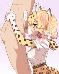 animal_ears blonde_hair blush breasts cat_ears censored cum cum_in_mouth fellatio female jaguar_(kemono_friends) kemono_friends large_breasts male penis sumiyao_(amam) x-ray yellow_eyes