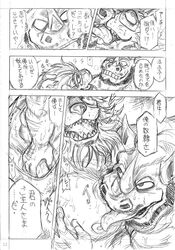anthro beard biceps comic dazed dialogue duo empty_eyes evil_grin facial_hair feline french_kissing frenzy furry grin grope holding_penis hypnosis japanese_text kas20241013 kemono kissing licking lion looking_pleasured male mammal mane manga mind_control monochrome muscular nipple_lick nipples nose_horn pecs penis penis_grab rape_face rhinoceros saliva simple_background sketch smile spiral_eyes text tongue tongue_out translation_request underwear white_background yaoi カス