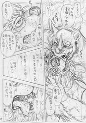 anthro beard biceps comic dazed dialogue drooling duo evil_grin facial_hair feline grin half-closed_eyes hypnosis japanese_text kas20241013 kemono licking lion looking_pleasured male mammal mane manga mind_control monochrome muscular nose_horn open_mouth pecs rape_face rhinoceros saliva simple_background sketch smile text tongue tongue_out translation_request white_background カス