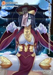 black_hair blue_skin braid breasts butter-t claws cleavage green_eyes hat jiangshi jiangshi_(monster_girl_encyclopedia) long_hair monster_girl monster_girl_encyclopedia nail_pulish sitting_on_person