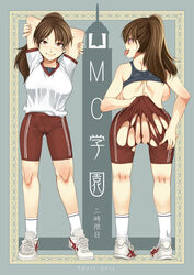 ass backboob bangs before_and_after bike_shorts black_bra blush border bra_lift breasts brown_hair cameltoe comparison contrapposto cover cover_page doujin_cover dual_persona female gym_uniform high_ponytail hypnosis large_breasts looking_at_viewer mc_gakuen mind_control mizuryuu_kei naughty_face original outside_border partially_visible_vulva pink_eyes ponytail red_eyes shaved_pussy smile sneakers socks solo sports_bra sports_bra_lift standing text tied_hair tongue tongue_out torn_bike_shorts torn_clothes translated white_socks