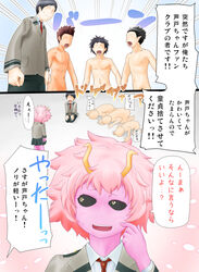 2boys ashido_mina begging blush bodysuit boku_no_hero_academia clothed_female_nude_male comic female happy_sex heart mosaic_censoring multiple_boys nervous nude school_uniform short_hair smile speech_bubble spread_legs sweatdrop text threesome torn_bodysuit translation_request
