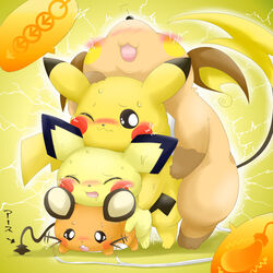 3boys anal anal_sex blush closed_eyes dedenne dildo electricity fairy foursome fur furry gay group group_sex interspecies looking_back male male_only mammal mouse nintendo open_mouth penetration pichu pikachu pokemon pokemon_gsc pokemon_xy raichu rodent sex sex_toy size_difference straining suvaru sweat tail tears text trembling vibrator wire yaoi yellow_fur
