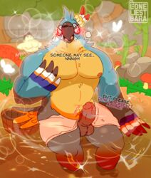 anthro avian balls bird blush breath_of_the_wild drooling english_text erection humanoid_penis kass_(zelda) loneliestbara looking_at_viewer male musclegut muscular nintendo penis saliva sitting solo text the_legend_of_zelda thick_penis towel video_games