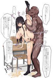 1boy :< bald bangs barefoot beruzenefu black_eyes black_hair breasts censored dark_skin desk female heart heart_censor highres interracial inverted_nipples large_breasts leg_hold leg_up long_hair nude peeing penis profile pussy school_chair school_desk sex spread_legs sweat text translation_request