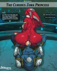 abs anal armor ass ass_grab big_ass big_breasts big_penis blush breasts breath_of_the_wild deep_skin female fins gigantic_ass head_ornament huge_ass huge_cock hylian jay-marvel large_penis link long_penis male marine mipha monster_cock monster_girl muscular nipples nude penetration penis red_skin reverse_cowgirl reverse_cowgirl_position riding shiny_skin speech_bubble straight text text_box the_legend_of_zelda torn_clothes wet yellow_eyes zelda zora