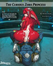 abs anal armor ass ass_grab big_ass big_breasts big_penis blush breasts breath_of_the_wild clothing cum cum_on_back cum_on_face deep_skin duo ejaculation excessive_cum female fins hand_on_butt head_ornament hi_res huge_ass huge_cock humanoid hylian jay-marvel large_penis link long_penis male marine mipha monster_cock monster_girl muscular nintendo nipples nude on_top penetration penis red_skin reverse_cowgirl reverse_cowgirl_position riding sex shiny_skin small_waist speech_bubble straight text text_box the_legend_of_zelda torn_clothes video_games wet wide_hips yellow_eyes zelda zora big_butt