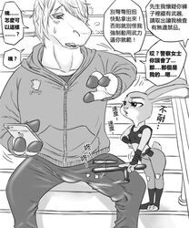 2017 3_fingers 3_toes anthro black_and_white bulge cellphone chinese_text clothing daimo dialogue disney duo equine female hoodie horse japanese_text judy_hopps lagomorph male mammal monochrome nightstick penis_outline phone police rabbit sitting size_difference speech_bubble stairs sweat text toes translation_request zootopia