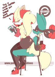ambiguous_gender animated anthro ass black_fur blue_fur blush bondage canine clothed clothing delphox diives domination duo erection eyewear fur glasses hot_dogging loop lucario male male/ambiguous mammal mega_evolution mega_lucario nintendo penis pokemon simple_background student teacher teacher_and_student text video_games