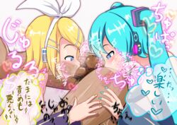 2girls aqua_eyes aqua_hair blonde_hair blush breasts fellatio hatsune_miku heart heart-shaped_pupils kagamine_rin multiple_girls nail_polish nipples oral penis pubic_hair small_breasts symbol-shaped_pupils testicles translation_request twintails vocaloid