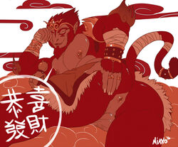 2016 anthro anus arm_support arm_wraps armor armpit_hair ass backsack balls bracers captain_nikko chinese_new_year chinese_text chinese_zodiac clothed clothing dialogue holding_butt inviting jewelry journey_to_the_west leaning_on_elbow looking_back lying male mammal monkey monkey_king nipple_piercing nipples on_side perineum piercing presenting presenting_anus primate restricted_palette signature solo speech_bubble sun_wukong text topless wraps year_of_the_monkey
