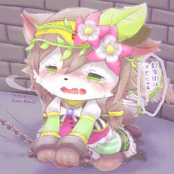 artist_request brown_hair cat_busters feline furry green_eyes long_hair open_mouth