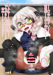 artist_request censored furry glasses panda pussy short_hair spread_pussy white_hair yellow_eyes
