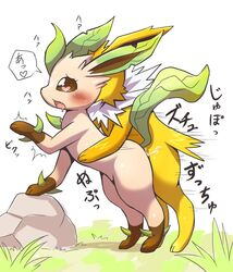 <3_eyes blush cum cum_inside duo eeveelution female feral feral_on_feral from_behind_position heart japanese_text jolteon leafeon male male/female nintendo pokemon sex side_view simple_background soundボンテッcrush text video_games white_background