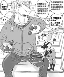 2017 3_fingers 3_toes anthro black_and_white bulge cellphone chinese_text clothing daimo dialogue disney duo equine female hi_res hoodie horse judy_hopps lagomorph male mammal monochrome nightstick penis_outline phone police rabbit sitting size_difference speech_bubble stairs sweat text toes translated zootopia
