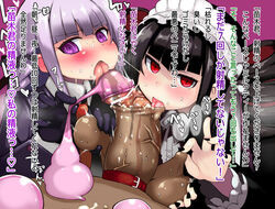 1boy 2girls atahuta bangs black_gloves black_hair black_nails blunt_bangs blush bonnet caressing_testicles celestia_ludenberck cock_ring commentary_request condom cum danganronpa danganronpa_1 drill_hair facial fellatio femdom foreskin gloves kirigiri_kyouko long_hair multiple_girls nail_polish oral penis pov purple_eyes red_eyes red_neckwear smega tongue tongue_out translation_request twin_drills used_condom