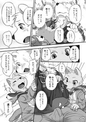 2017 anthro bear blush canine canine comic duo inside japanese_text magumomo male male/male mammal tagme text translation_request