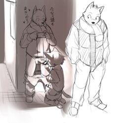 2boys against_wall age_difference camera furry handjob male_focus manmosumarimo multiple_boys phone public recording size_difference tagme yaoi