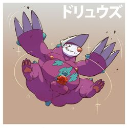 2017 3_fingers 3_toes animal_genitalia anus ass balls belly blue_stripes blush brown_background chode claws dogfu erection excadrill front_view fur hi_res looking_down low-angle_view male moobs navel nintendo nipples nude obese overweight pawpads paws penis pink_nose pokémon_(species) pokemon presenting purple_fur red_penis sheath shiny_pokémon short_tail simple_background smile solo stripes teeth toes unusual_penis video_games