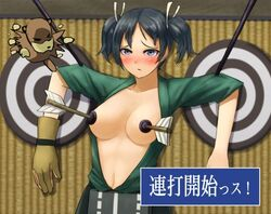 1girl arrow black_hair blue_eyes blush breasts cleavage covering_nipples crossover gloves immobile immobilization japanese_clothes kantai_collection kurione_(zassou) large_breasts open_clothes open_shirt partly_fingerless_gloves pinned pinned_to_wall shirt short_hair solo souryuu_(kantai_collection) suction_cup_arrow taisen_hot_gimmick translation_request twintails yugake