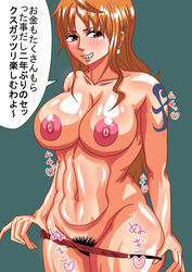 1girl alternate_version_available bare_shoulders big_breasts blush brown_eyes busty cleavage curvy ear_piercing earrings erect_nipple erect_nipples female female_only front_view hairy_pussy hourglass_figure human japanese_text long_hair looking_at_viewer naked nami no_bra nude one_piece orange_hair panties_down piercing pose posing pubes pubic_hair shiny shiny_skin simple_background smiling solo solo_female speech_bubble standing tatoo teamtgs text translation_request voluptuous wide_hips