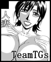 1girl adult bare_shoulders big_breast black_and_white black_hair blush cleavage ear_piercing earrings eyelashes female female_only front_view human japanese_text lipstick looking_at_viewer makeup mature milf mother open_mouth original_character piercing pose posing shiny shiny_skin short_hair simple_background solo solo_female teamtgs text translation_request white_background