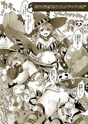 ass beatrix_(granblue_fantasy) breast_feeding breasts detached_sleeves gloves granblue_fantasy hakui_ami hat highres large_breasts long_hair monochrome navel nipples tagme thighhighs torn_clothes translation_request witch_hat