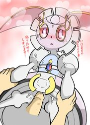 24651 aliasing blush cum cum_on_chest cum_on_face cum_on_leg disembodied_hand disembodied_penis duo female grey_body hand_holding heart human japanese_text machine magearna male male/female mammal nintendo not_furry open_mouth penis pink_background pink_eyes pokémon_(species) pokemon red_sclera robot sex simple_background solo_focus text translation_request video_games
