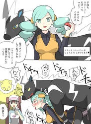 1boy 2girls ace_trainer ahe_gao all_fours ambiguous_gender ambiguous_penetration ass belt big_penis black_eyes black_fur blue_eyes blue_hair blush breasts brown_hair cellphone clothed clothed_female_nude_male clothing dialogue doggy_style drooling duo equine equine_penis erection eyelashes female female_on_feral feral forced from_behind furry group hair half-closed_eyes hat heart holding human human_on_feral hypno hypnosis instant_loss_2koma interspecies japanese_text legs_up long_hair looking_at_viewer male mammal mind_control nintendo on_top open_mouth pantyhose penetration penis phone pokéball pokémon_(species) poképhilia poke_ball pokemon pokemon_bw pokemon_bw2 pokemon_trainer pokephilia rape recording rosa_(pokemon) saliva sex shirt side_view size_difference skirt smile sound_effects speech_bubble spoken_heart standing straight sweat testicles text thick_penis tongue tongue_out translated twintails veins veiny_penis veiny_testicles video_games wet white_fur yellow_fur yellow_sclera zebra zebstrika zoophilia さむ