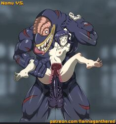 anal anal_insertion animated anus ass balls barefoot big_balls big_penis bouncing_breasts breasts deep_penetration female flannaganthered huge_cock kyoka_jiro monster monster_cock muscles muscular_male my_hero_academia nipples nomu penis purple_hair pussy small_breasts smaller_female spread spread_legs thick_penis thick_thighs tongue tongue_out webm x-ray