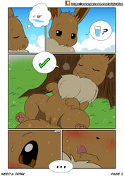 ... 1girl against_tree ass belly big_tail blue_background blush brown_eyes brown_fur canine clouds comic day drooling eevee female female_only feral furry green_background heavy_breathing licking_lips long_ears nintendo on_back open_mouth outdoors patreon paws pokémon_(species) pokemon pokemon_rgby pussy saliva shadow sky sleeping smile spread_legs spreading sweat tail text thick_thighs tongue tongue_out tree url video_games watermark white_border wide_hips winick-lim