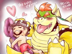 2016 animal_genitalia animal_penis blush body_job bowser clothed clothing duo heart human japanese_text kakalon koopa male male/male mammal mario mario_bros nintendo partially_clothed penis scalie simple_background sitting size_difference sweat text translation_request video_games