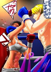 1boy female abs battle beaten beating black_hair blonde_hair boxing boxing_ring breasts bruise fight fighting gloves injury large_breasts muscle nipples short_hair sport sweat t178 translation_request
