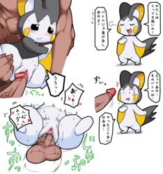 1boy 1girl abs afterimage animal_ears anthro black_eyes blush closed_eyes constricted_pupils disembodied_penis emolga erection feet female flat_chest flying_squirrel flying_sweatdrops full_body furry grey_fur half-closed_eyes hands_up heart heavy_breathing highres holding human interspecies japanese_text large_insertion lower_body motion_lines multiple_views muscular muscular_male nervous nintendo nude open_mouth paws penis pokemon pokemon_(creature) pokemon_bw prodding pussy pussy_juice rodent san_ruishin sex simple_background size_difference smile soles solo_focus speech_bubble spoken_heart spread_legs standing straight surprised sweat tail talking testicles text text_focus thick_thighs translation_request trembling uncensored urethra vaginal_penetration veins veiny_penis wavy_mouth white_background white_fur wide_hips yellow_fur