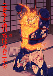 bara blood boku_no_hero_academia endeavor_(boku_no_hero_academia) fire kneeling male_focus muscle penis red_hair restrained rope tagme torn_clothes