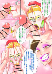 2girls :>= alternate_version_available bare_shoulders barefoot bimbo blonde_hair blue_eyes blush brown_eyes brown_hair cammy_white capcom censored chun-li drooling erect_nipple erect_nipples erection eyelashes eyeshadow fellatio female front_view futa_on_female futanari grab grabbing half-closed_eyes hat heart huge_cock human intersex japanese_text kneeling leotard licking licking_lips lipstick looking_at_viewer looking_up makeup nipple_bulge nose_hook open_mouth oral oral_sex pink_lipstick pointless_censoring pose posing precum saliva shiny shiny_skin simple_background smegma smiling solo_female sound_effect steam street_fighter sweat text tongue_out translation_request veins veiny veiny_penis video_game video_games yellow_hair yellow_lipstick zxcv